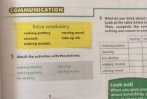 Communication - Unit 1: My Hobbies